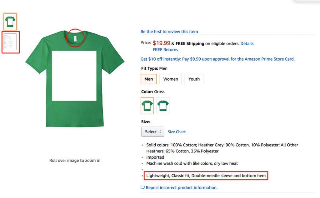 identify a merch by amazon tee shirt